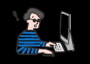 在宅仕事が可能なので、副業でWEBライターは続けやすい