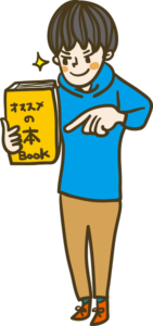 WEB制作を独学で勉強するのにおすすめな本【脱初心者しよう】
