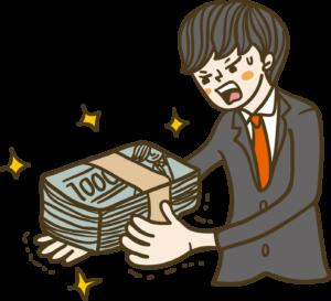 副業で生まれたお金の余裕は心の余裕【サラリーマンである僕の実体験】